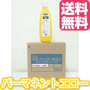 【送料無料】日本ペイントカラーマックスWエコパーマネントエロー260ml 6本入り