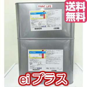 【送料無料】ABC商会eiプラス 10kgセット