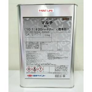 【送料無料】日本ペイントnax マルチ(10:1)#20ハードナ-<標準形> 3.6kg