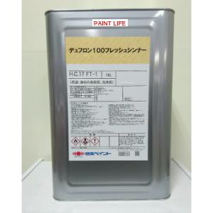 【送料無料】日本ペイントデュフロン100フレッシュシンナー16L