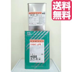 【送料無料】関西ペイントセラMフッソ白 15kg セット