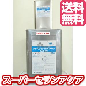 【送料無料】ダイフレックスダイヤスーパーセランアクアクリヤー各つや 16kgセット