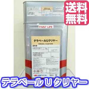 【送料無料】日本ペイントテラベールUクリヤー 18kgセット