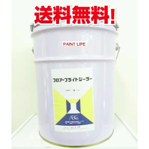 【送料無料】ABC商会フロアーブライトシーラー 18kg