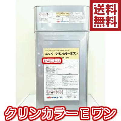 【送料無料】 16L ニッペ クリンカラーEシンナー