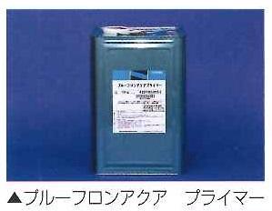 【送料無料】日本特殊塗料プルーフロンアクアプライマー 15kg