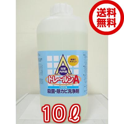 【送料無料】テムスケミカルトレールンA 10L