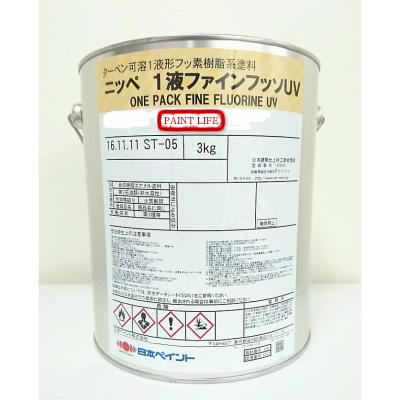 【送料無料】日本ペイント1液ファインフッソUV各つや 白 3kg