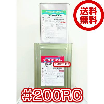 【送料無料】日本特殊塗料プールエース#200RC 標準色 18kgセット