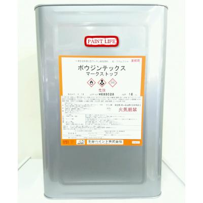 【送料無料】水谷ペイントボウジンテックス マークストップ16kg