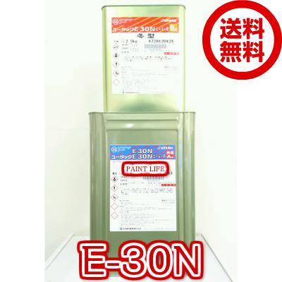 【送料無料】日本特殊塗料ユータックE-30N標準色 15kgセット業務用/床用/塗床