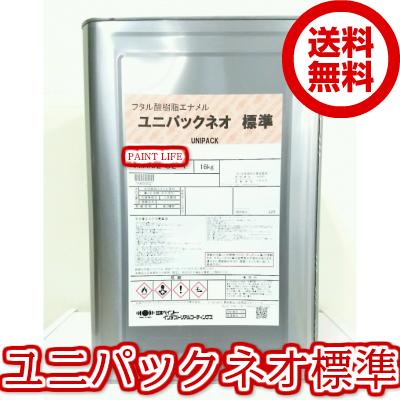 【送料無料】日本ペイントニッペ ユニパックネオ標準淡彩色(淡い色) 16kg※恐れ入りますが、備考欄に日本塗料工業会の色番号等記載お願い申し上げます