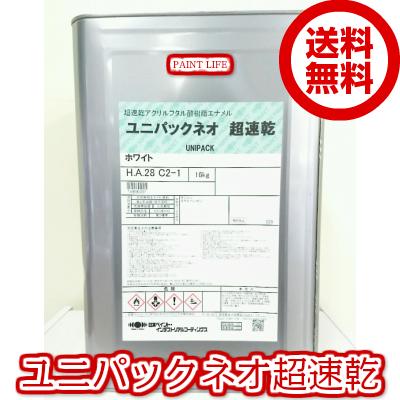 【送料無料】日本ペイントユニパックネオ超速乾ホワイト 16kg 工業用/業務用