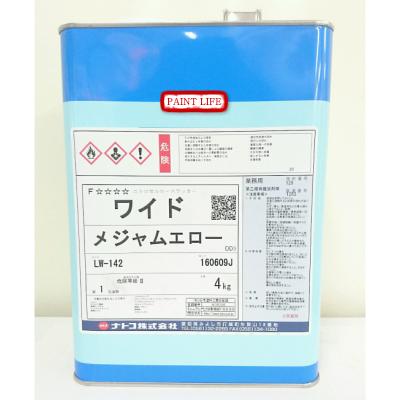 ナトコ ワイド無鉛メジャムエロー 4kg