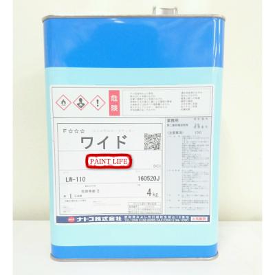ナトコ ワイドシャニングリーン 4kg