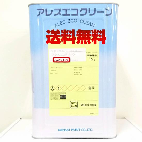 【送料無料】関西ペイントアレスエコクリーン3F(3分艶)提案色 15kg