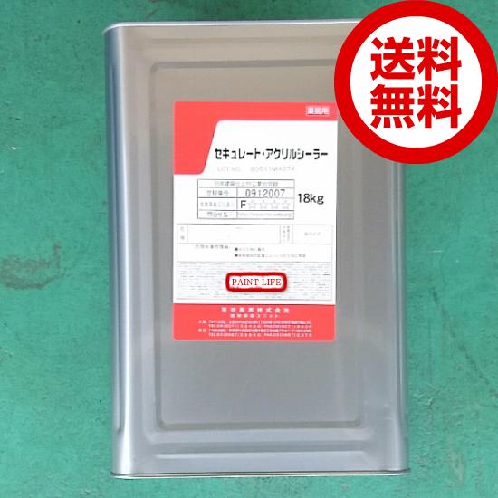 【送料無料】茶谷産業セキュレートアクリルシーラー18kg