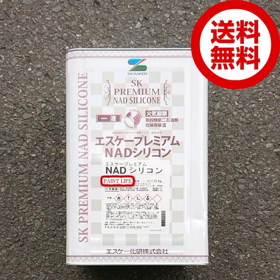 エスケー化研プレミアムNADシリコン艶有り 標準色 15kg