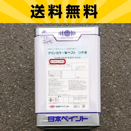 【送料無料】日本ペイントクリンカラーWベスト つや有標準色 15kg