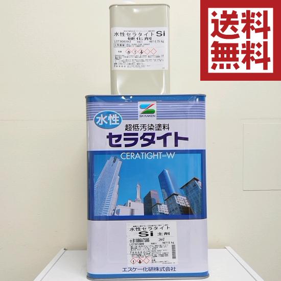 【送料無料】エスケー化研水性セラタイトSi白・淡彩色 15.75kg