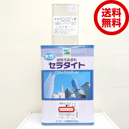 【送料無料】エスケー化研水性セラタイトF白・淡彩色 15.75kg