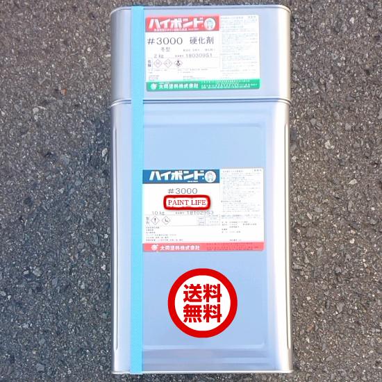 【送料無料】大同塗料ハイボンド#3000 冬型12kgセット