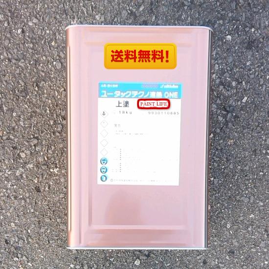 【送料無料】日本特殊塗料ユータックテクノ遮熱ONE上塗 標準色 18kg