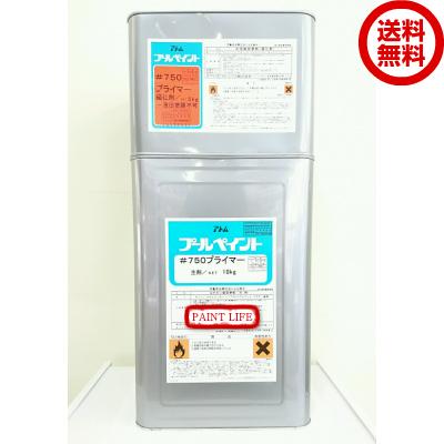 【送料無料】アトミクスアトム プールペイント #750プライマー 15kgセット業務用/プール用/下塗
