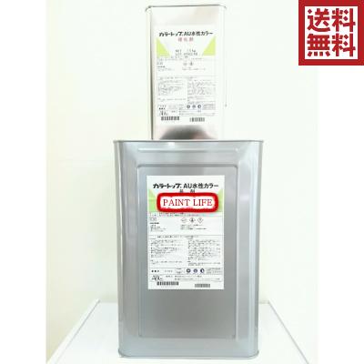 【送料無料】ABC商会カラートップAU水性カラー16.5kgセット