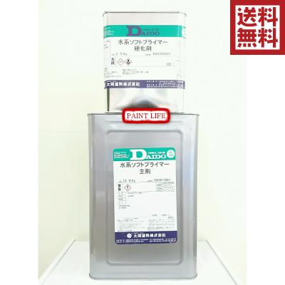【送料無料】大同塗料水系ソフトプライマー白 15kgセット
