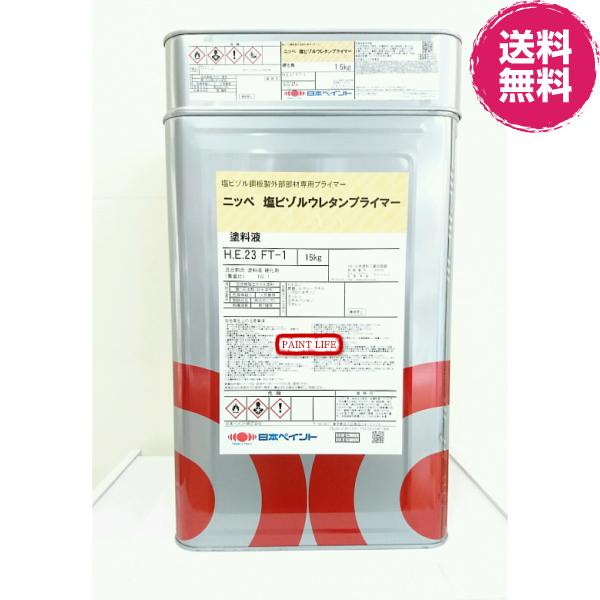 【送料無料】日本ペイント塩ビゾルウレタンプライマー 16.5kgセット