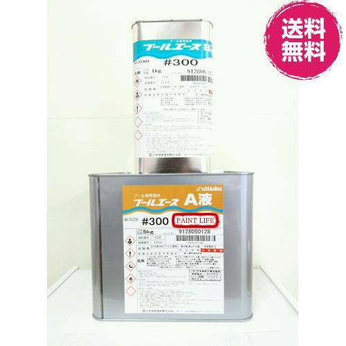 【送料無料】日本特殊塗料プールエース#300サファイヤブルー 6kgセット