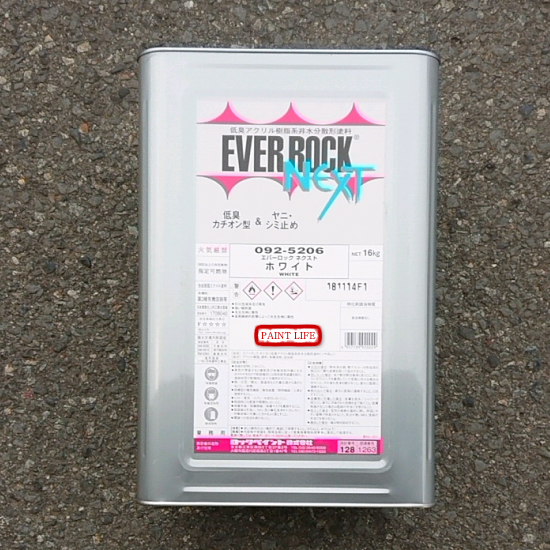 【送料無料】ロックペイントエバーロック ネクストホワイト 16kg