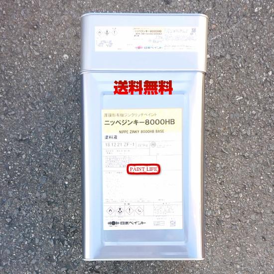 【送料無料】日本ペイントニッペジンキー8000HBグレー 25kgセット