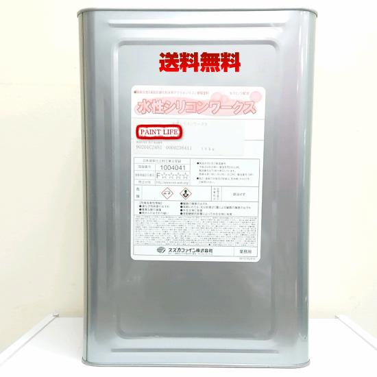 【送料無料】スズカファイン水性シリコンワークス白 16kg
