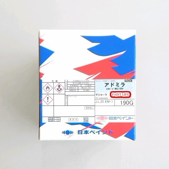 【送料無料】日本ペイントnaxアドミラ マジョーラ701 アンドロメダ 190g