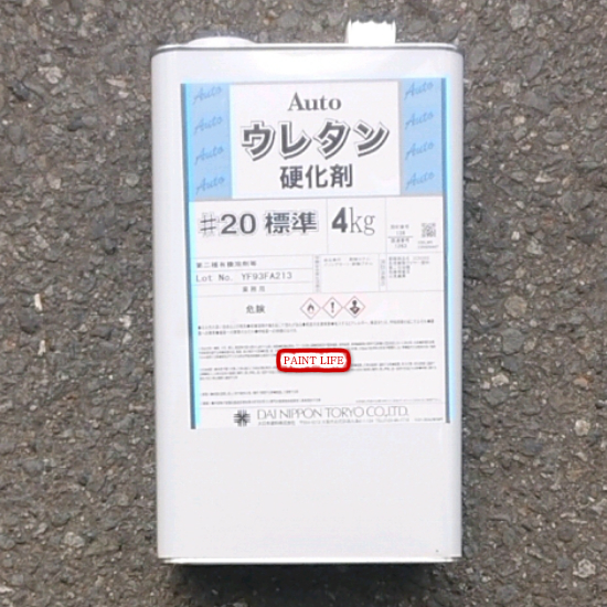 【送料無料】大日本塗料Autoウレタン硬化剤#20標準型 4kg