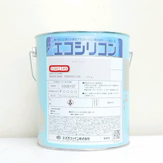 スズカファインエコシリコン 原色艶有り 3kg