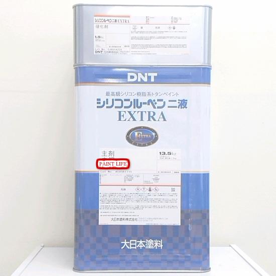 【送料無料】大日本塗料シリコンルーベン二液EXTRAセルリアンブルー 15kgセット
