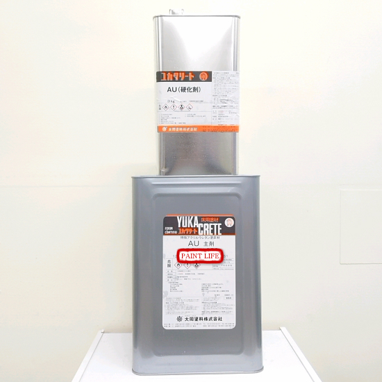 【送料無料】大同塗料ユカクリートAU標準色 16kgセット
