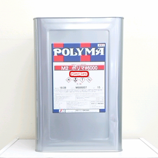 【送料無料】水谷ペイントポリマ#6000標準色(2) 15kg
