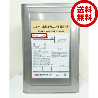 【送料無料】日本ペイント水性シリコン浸透ガード各色 15kg業務用/中性化防止/吸水防止/遮水