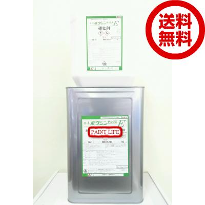 【送料無料】水谷ペイント水系ボウジンテックスE 標準色 14kgセット