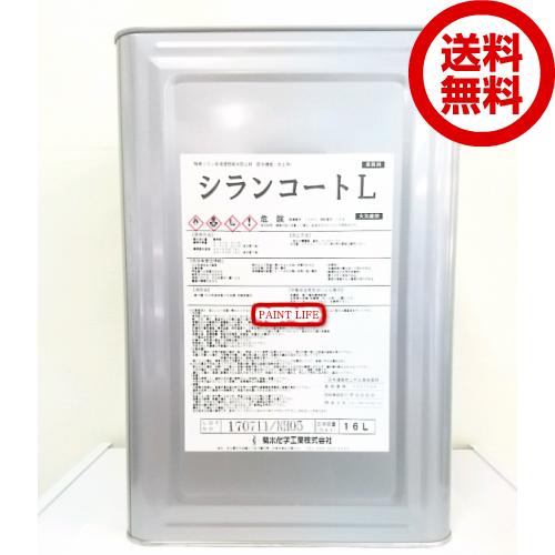【送料無料】菊水化学工業シランコートL 16L