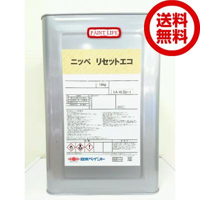 【送料無料】日本ペイントニッペ リセットエコ 16kg