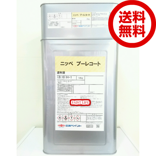 【送料無料】日本ペイントニッペ プーレコート微白色 15kgセット