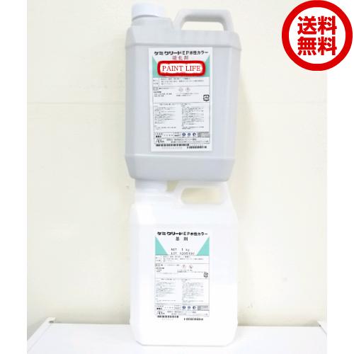 【送料無料】ABC商会ケミクリートEP水性カラー標準色 3kgセット