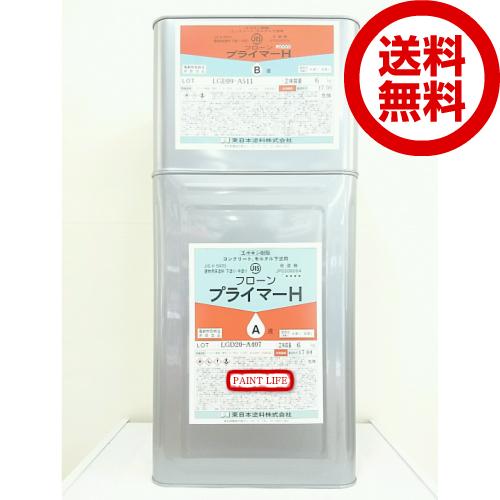 【送料無料】東日本塗料フローン プライマーH 12kgセット業務用/防水/下塗