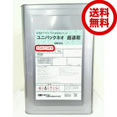 【送料無料】日本ペイントユニパックネオ超速乾シンカシャレッド 16kg 工業用/業務用