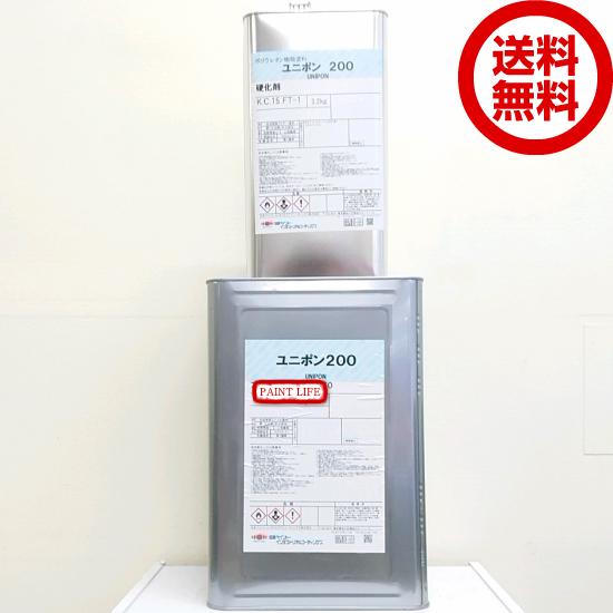 【送料無料】日本ペイントユニポン200 白 16kgセット